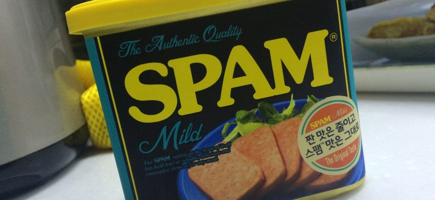 Spam canned goods